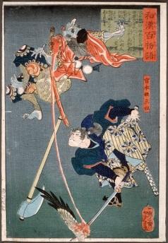 Miyamoto Musashi Slashing a Tengu.jpg