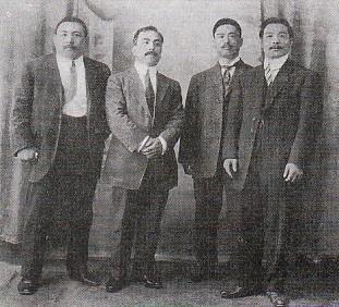 Ono,Satake,Ito_and_Maeda.jpg